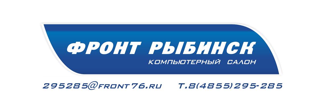 ФРОНТ РЫБИНСК